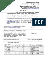 EMP-NTC-20-02-15