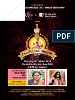 AAS Excellence Awards 2016