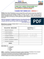 Interactive Ias Main Test Series Programme 2010