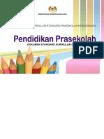 KURIKULUM STANDARD PRASEKOLAH KEBANGSAAN 2017 (2).pdf