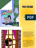不怕 - No Fear