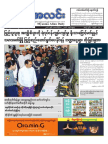 Myanma Alinn Daily_ 2 October 2016 Newpapers.pdf