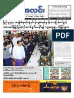 Myanma Alinn Daily_ 2 October 2016 Newpapers.pdf