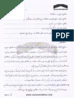 mohasebat_adadi_jalase1
