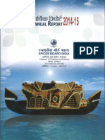Annual Report Spices 2014-15