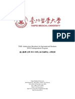 2016 Undergraduate Program Brochure-2