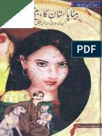 BPK by SHR.pdf