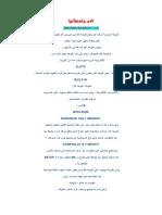 كتاب اللوحة الأم وأعطالها.pdf