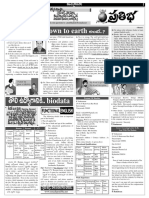 March2015.pdf