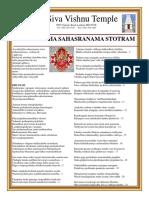 Lalitha Sahasranama Stotram.pdf