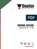 DF530S 15148型 维修维护手册