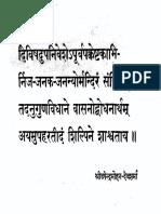 devatamurtipraka014702mbp.pdf