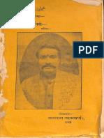Tarka Sangraha With Nyaya Bodhini - Anand Jha Nyayacharya