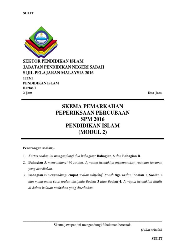 Kertas 1 Skema Pemarkahan Percubaan Spm 2016 Negeri Sabah