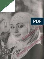 Ishq tamam mustufa by Ayesha Noor Muhammad.pdf
