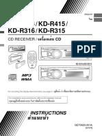 JVC_KD-R416