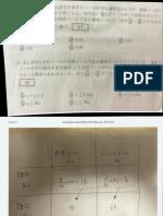 statistics(JP).pdf