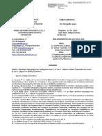 Ωρολόγιο Πρόγραμμα  μαθημάτων Ειδ. Γυμνασίου-Λυκείου 2016-17.pdf