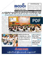 Myanma Alinn Daily_ 4 October 2016 Newpapers.pdf
