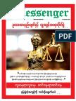 The Messenger News Journal Vol.7,No.17.pdf