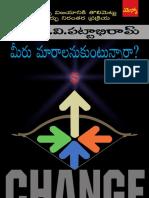 Telugu Meeru Maaralanukuntunnara Change Management Full