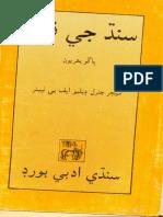 Sindh Jee Fatah- Pt.1-General F W Napier