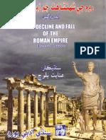 Rome Jee Shahanshayatt Jo Zawal Aen Khatmo Part-1-Edward Gibbon