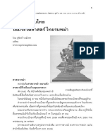 burma.pdf