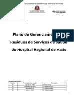 PGRSS Hospital
