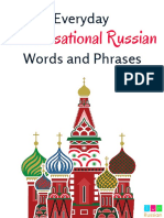 Everyday Conversational Russian Words and Phrases