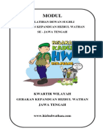 dewansughli.pdf