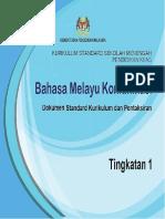 Dskp Kssm Pendidikan Khas Bahasa Melayu Komunikasi Tingkatan 1