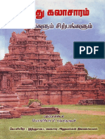 65366952 Hindu Culture Temples Architecture