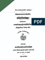 sarva-darshana-sangraha_text.pdf