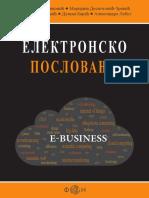 Elektronsko-poslovanje