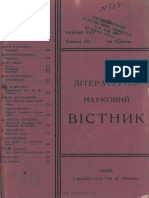Visnyk-1926-12