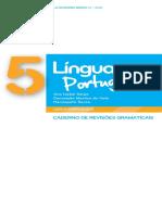 Areal Gramatica Exercicios Apendice
