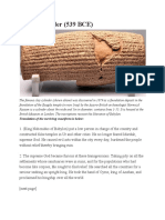 Cyrus Cylinder 539 Bc e