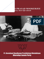 Dr Syama Prasad Mookerjee Biography in English