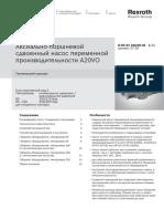 r-rs93100_2006-05.pdf