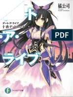 Date a Live - Volume 01 - Dead End Tohka