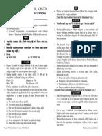 Class 8 Dashain HW 2016-17