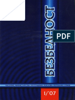Bezbednost 2007 Isak Adizes Policijski menadzment.pdf