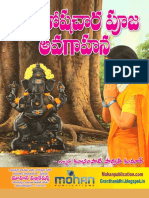Shodasopachara Puja Avagahana