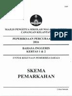 2016 Kelantan Trial 1119 - Scheme (6)