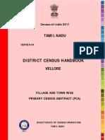 3304 Part b Dchb Vellore