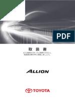 allion.pdf