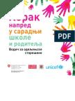 Korak-napred-u-saradnji-skole-i-roditelja.pdf