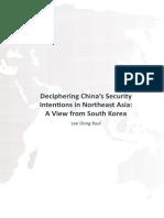 joint_us-korea_2016_-_china_sk.pdf