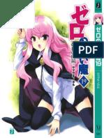 Zero no Tsukaima 19 Completo (Provicional).pdf